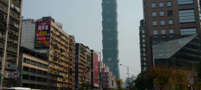 Taipeh, Taiwan and one hell of a journey